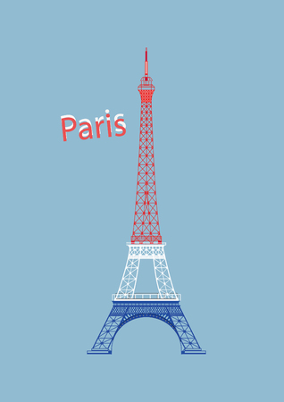 The vector Paris Eiffel Tower with nice color