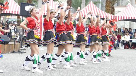 Hualien, Taiwan - Apr, 29 2017: Aboriginal dance performances in Hualien Culture Park, Hualien Taiwan