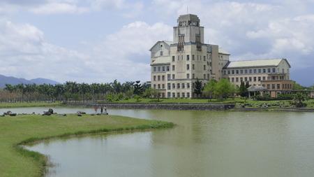 The Taiwans most beautiful university, Taitung Donghua University Editorial