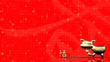 The 3d rendering of happy Chinese new year with chinese word happy new year and Spring for spring couplet Banco de Imagens