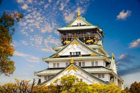 The beautiful Osaka Castle in Osaka with nice background, Japan Redakční