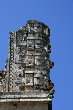 A fragment palace in the Uxmal  Mexico 版權商用圖片