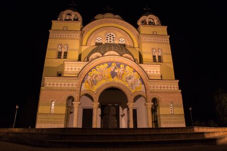 southeast europe: Orthodox Church Apatin at Night Stock Photo