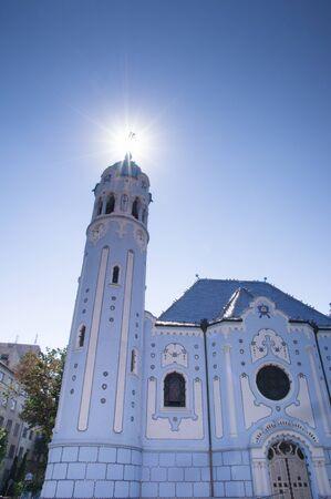 elisabeth: St. Elisabeth Church with a halo
