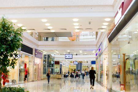 centro comercial: Compras Hall # 2  Foto de archivo