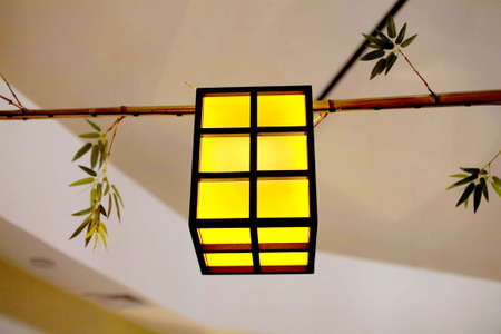 Hanging lantern in japanese restaurant Stock Photo - 2444058