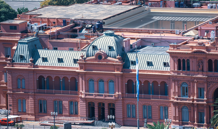 Old building near government building, Buenos Aires Foto de archivo