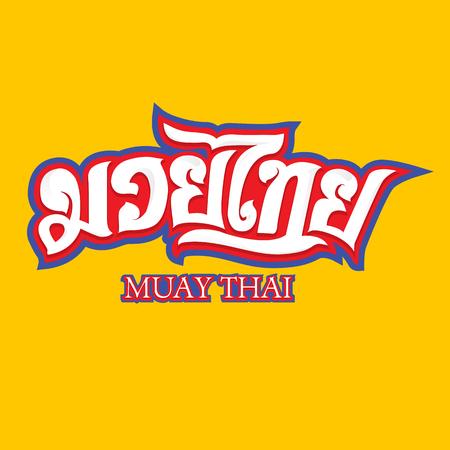 Muay Thai Font Vector, Illustrator Sports Boxing in thailand Illustration
