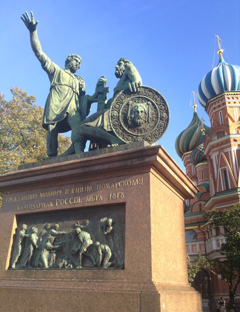 minin: Monument to Minin and Pozharsky on the Red Square in Moscow Russia. Saint Basils Cathedral on the background. Editorial