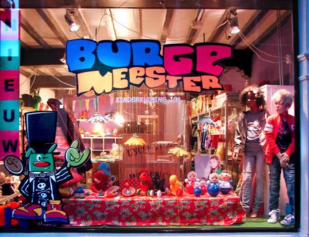 GORINCHEM, THE NETHERLANDS - FEBRUARY 16, 2012 : Show-window of shop of goods for kids  in Gorinchem. Netherlands