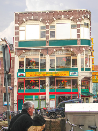 AMSTERDAM,THE NETHERLANDS - FEBRUARY 18, 2012 :  Chinese restaurant in the center of Amsterdam . Netherlands