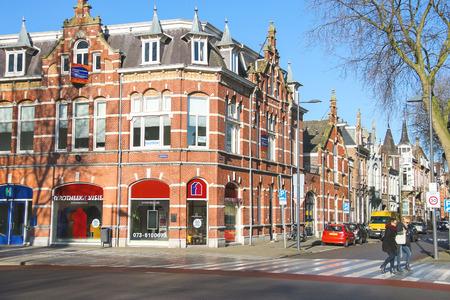 den: Den Bosch, Netherlands - January 17, 2015: People  in the Dutch town Den Bosch.