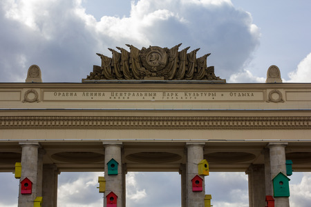 gorky: The central gate to the Gorky Park, Moscow, Russia 21  March 2016