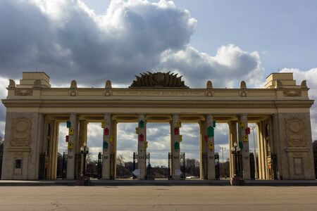 gorki: The central gate to the Gorky Park, Moscow, Russia 21  March 2016