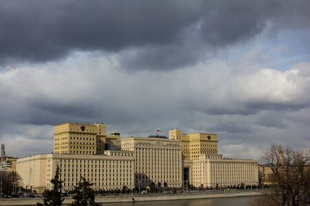 ministry: Moscow, Russia - March 21, 2016: The Ministry of Defence the Russian Federation view from Gorky Park