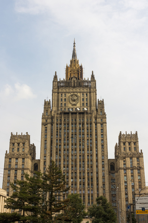 buiding: MOSCOW,RUSSIA - AUGUST 27, 2015. Ministry of Foreign Affairs buiding Editorial