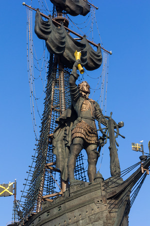 Moscow, Russia - August 19, 2017: the Monument to Peter the great. Russian Emperor Peter The Great.