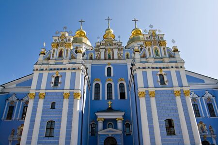 mikhail: facade of Saint Mikhail Monastery, Kiev, Ukraine Stock Photo