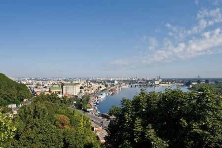 dniper: Panorama of Kyiv, Ukraine