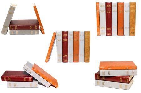 bibliomania: Set of old vintage books isolated on white