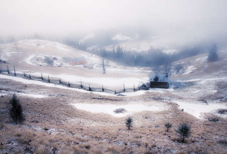 Winter Carpathian mountains, Ukraine Stock Photo
