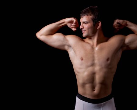 Athletic Man Stock Photo - 11562541