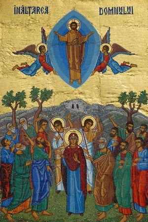 engel: Christi Himmelfahrt  Szene.. Goldenes Mosaik von Neamt M�nchskloster, Rum�nien Stock Photo
