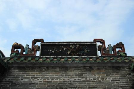 huangpu: Huangpu village Stock Photo