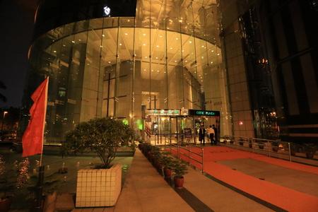 plaza: Citic Plaza night view