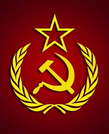 Communism symbol photo