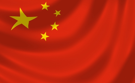 china flag: Flag of China waving in the wind detail