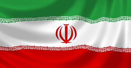 Flag of Iran waving in the wind detail  photo