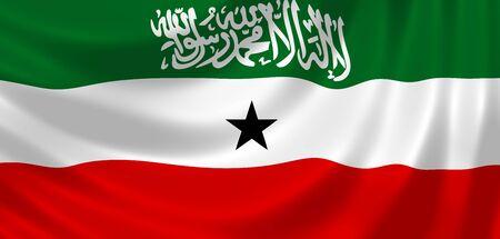 somaliland: Flag of Somaliland waving in the wind detail
