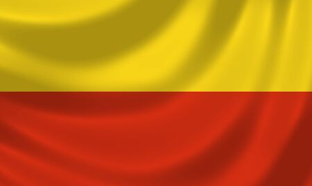 Flag of Prague waving in the wind detail Stock Photo - 17163582