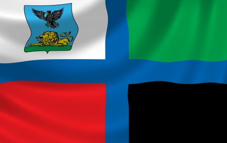 oblast: Flag of Russian Belgorod federal Oblast waving in the wind detail