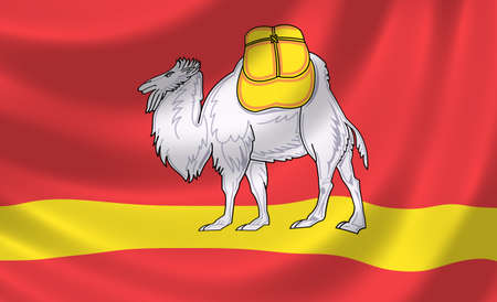 oblast: Flag of Russian Chelyabinsk federal Oblast waving in the wind detail
