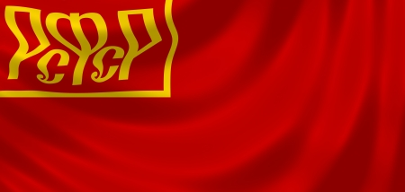 iron curtain: Flag of the Russian SFSR 1918-1937 waving in the wind