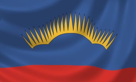 oblast: Flag of Russian Murmansk federal Oblast waving in the wind detail  Stock Photo