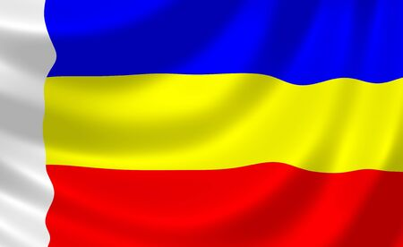 oblast: Flag of Russian Rostov federal Oblast waving in the wind detail Stock Photo