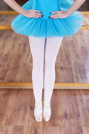Abstract ballerina concept photo