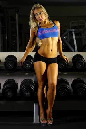 Sexy Fitness Girl Stock Photo
