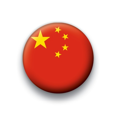 Flag button series China Vector