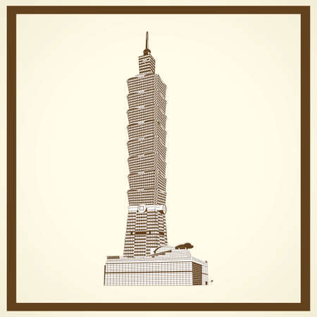 sightseeings: taipei 101 postcard