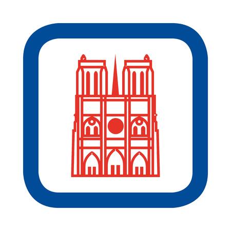 notre: Vector illustration of Cathedrale Notre Dame de Paris Illustration