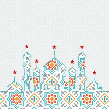 etnic: Mosque dome Illustration