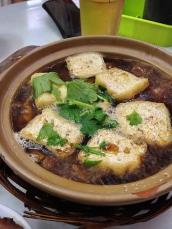 teh: Famous Malaysian Chinese cuisine - Bak Kut Teh