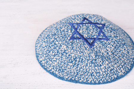 Knitted Kippah With Embroidered Blue Star Of David With Copy Stock