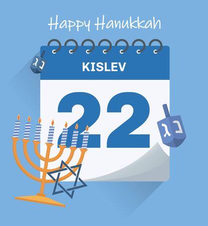 Vector illustration. Calendar of 22th Kislev with shadow. Hanukkah concept