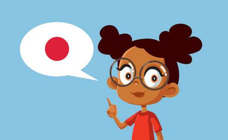 African Girl Speaking Japanese Vector Cartoon Illustration Vetores
