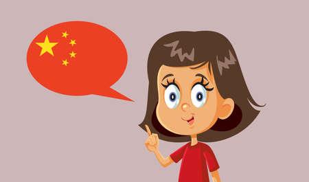 Little Girl Learning to Speak Chinese Vector Illustration Illustration
